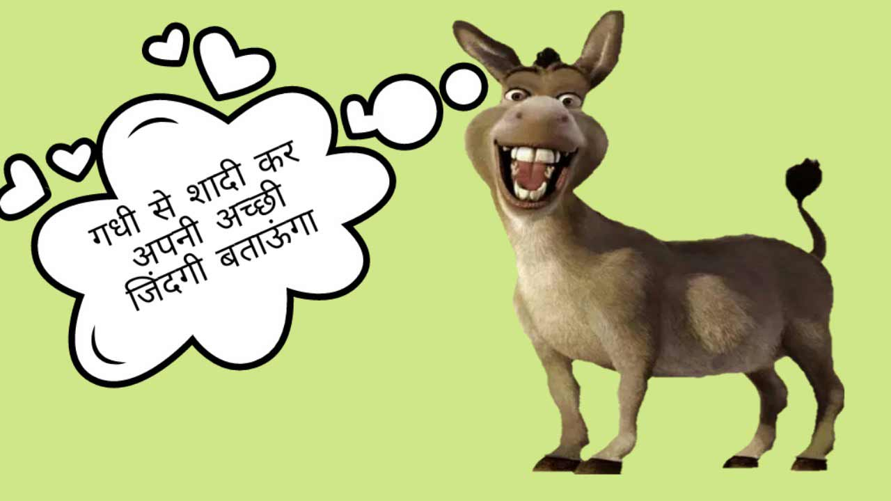 Hindi stories for kids with moral